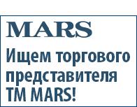 Вакансия MARS